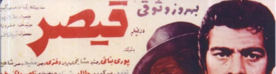 تلخ نوشته ها ( مسعود مشهدی )